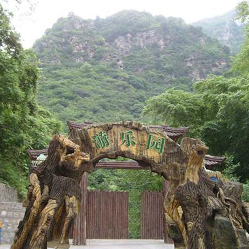 水泥景观雕塑
